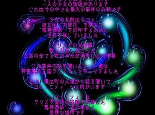 鬼神戦記 Game Screen Shot5
