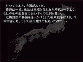 娘子隊皓旗 Game Screen Shot3