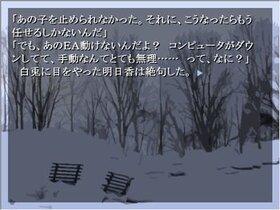 娘子隊皓旗 Game Screen Shot4