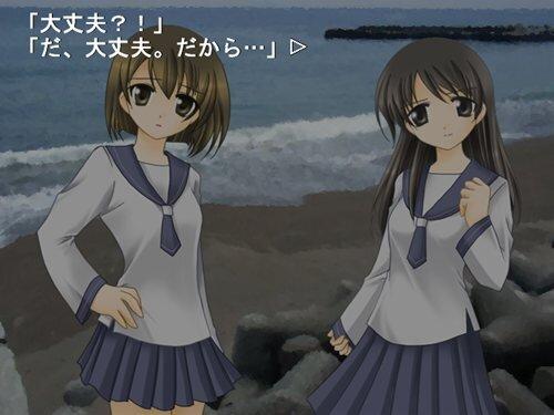 潮風の向こう Game Screen Shot1