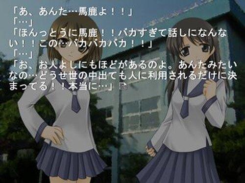 潮風の向こう Game Screen Shot2