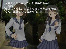 潮風の向こう Game Screen Shot3