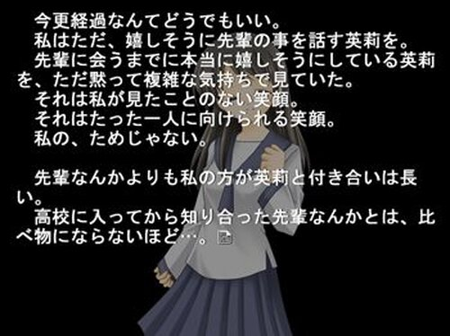 潮風の向こう Game Screen Shot4
