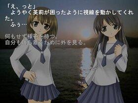 潮風の向こう Game Screen Shot5