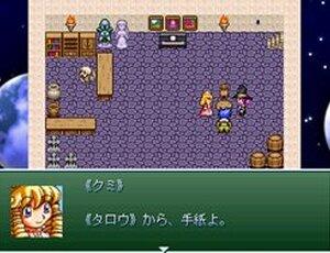 REL短編集 No.3 Game Screen Shot