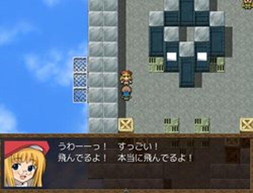 HiWIND -ハイウインド- Game Screen Shots