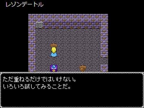 SQUARE Game Screen Shot1