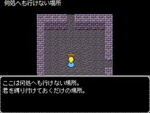 SQUARE Game Screen Shots