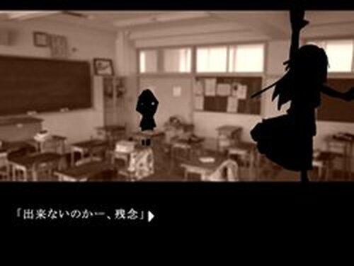 天井上のアリア Game Screen Shots