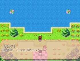 Re:Kinder Game Screen Shot2