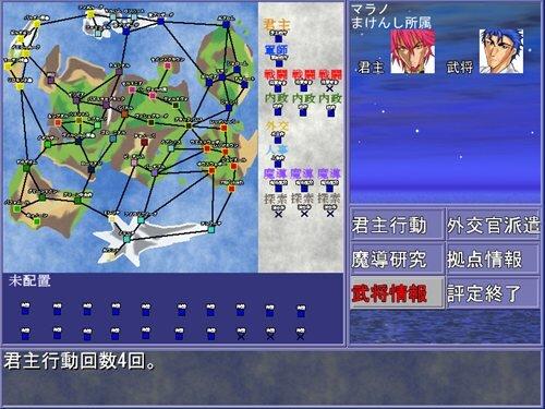 百年戦争物語 第三次大戦 戦乱Ver Game Screen Shot1
