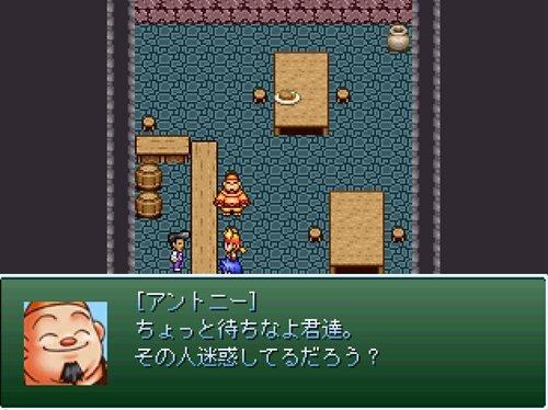 アントニー爆発 Game Screen Shot1