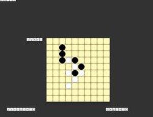詰め合わせゲーム Game Screen Shot