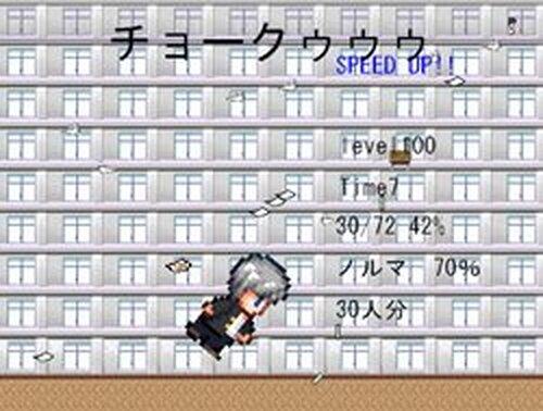 はい返却~♪バサッ Game Screen Shots