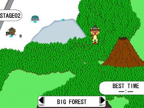 魔女っ虎大進撃! Game Screen Shot1