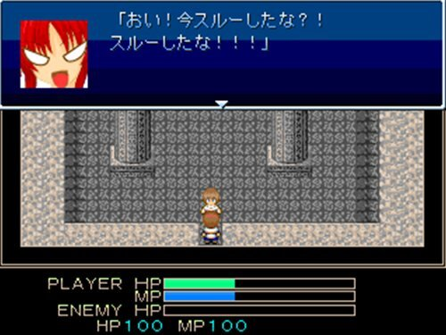 りりりりりりと! Game Screen Shot1