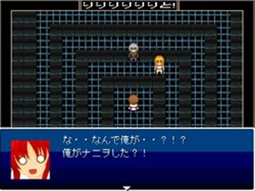 りりりりりりと! Game Screen Shots