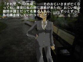 明か時の空 Game Screen Shot5
