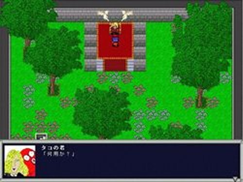 ドッコイショ王国物語2 ~失踪王妃~ Game Screen Shots