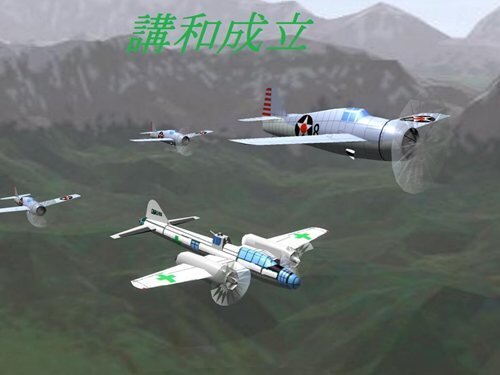 OperationFS FS作戦発動 Game Screen Shot
