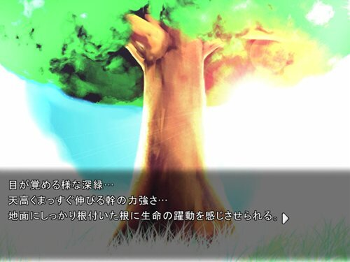 memoRia Game Screen Shot1