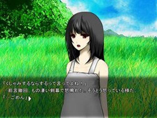 memoRia Game Screen Shots