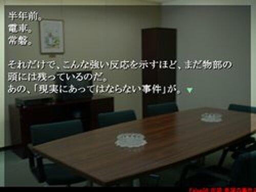 カノウセカイ Game Screen Shots