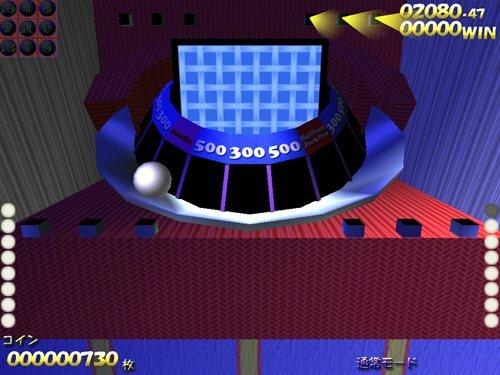 パトルプッシャー3rd Game Screen Shot1