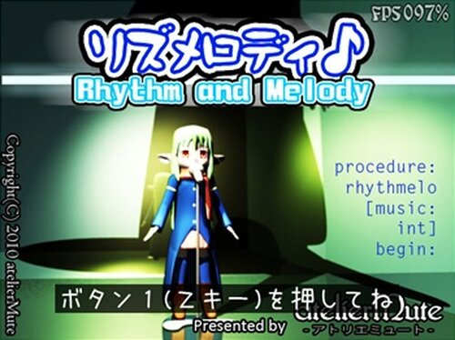 リズメロディ♪ Game Screen Shot2