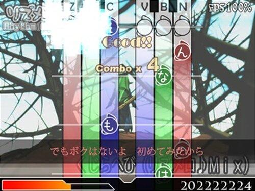 リズメロディ♪ Game Screen Shot3