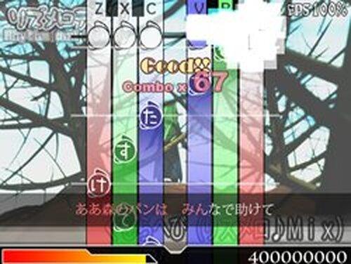 リズメロディ♪ Game Screen Shots