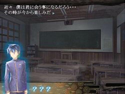 書いてある零 前編 Game Screen Shots