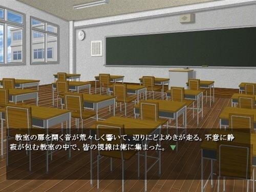 常識ハズレの範囲内 Game Screen Shot