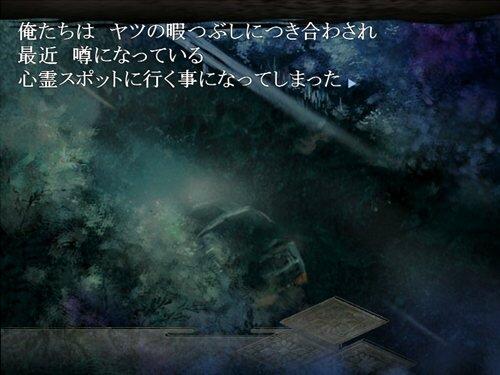 死の霊園零 前編 Game Screen Shot