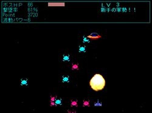 キャインベーダー Game Screen Shots