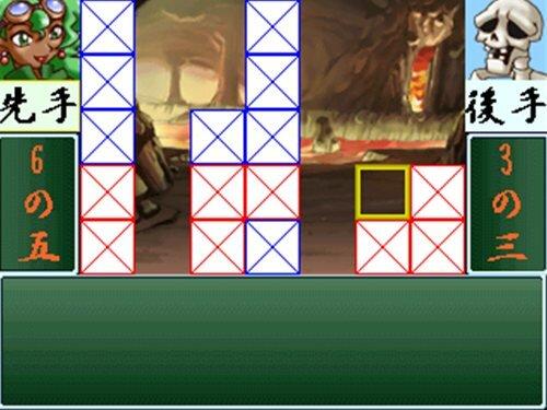 ブロックストーリー Game Screen Shot1