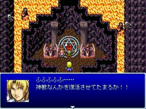 グラド戦記1 -破滅へのシナリオ- Game Screen Shot