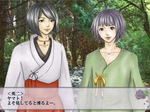 しらぬいよひら Game Screen Shot2