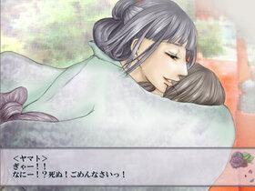 しらぬいよひら Game Screen Shot3