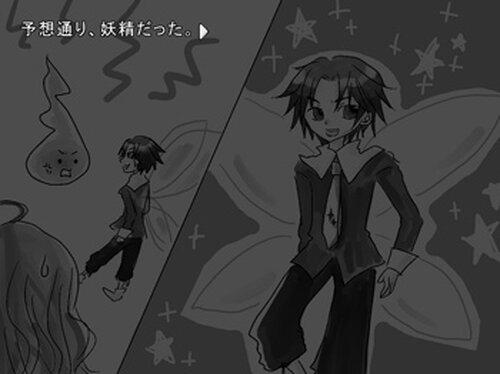 妖怪師匠2 Game Screen Shot5
