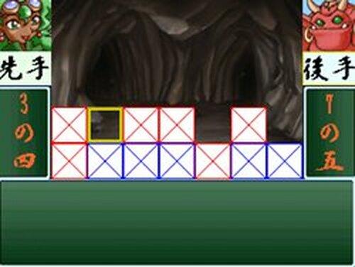 ブロックストーリー Game Screen Shots