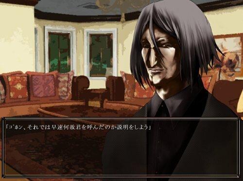 匣の中のイリス Game Screen Shot