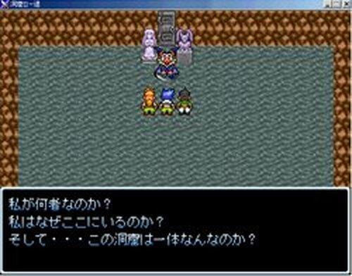 洞窟ロー道 Game Screen Shots