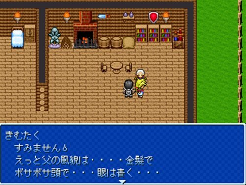 CRISIS II Game Screen Shot1