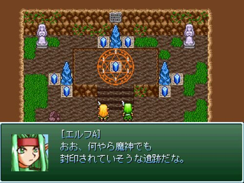 古代文明ダイナミック・アントニー Game Screen Shot1
