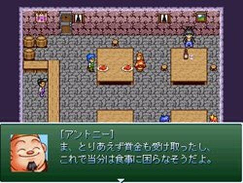 古代文明ダイナミック・アントニー Game Screen Shots