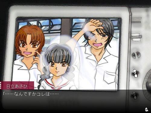 ナナフシギ1フリー版 Game Screen Shot1