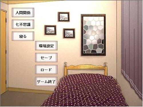 ナナフシギ1フリー版 Game Screen Shot2