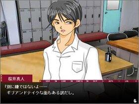 ナナフシギ1フリー版 Game Screen Shot3