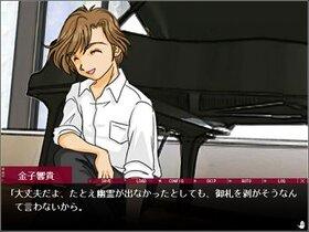 ナナフシギ1フリー版 Game Screen Shot4